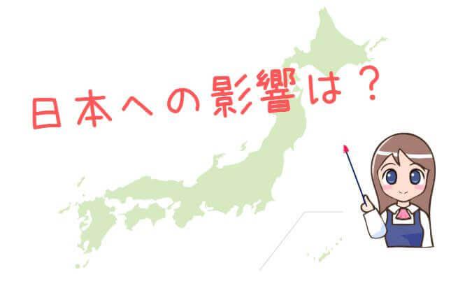 エルニーニョ現象とは?わかりやすく簡単に気象予報士が解説!日本への影響も