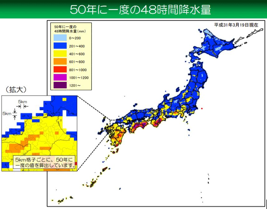 大雨特別警報48時間の降水量の発表基準